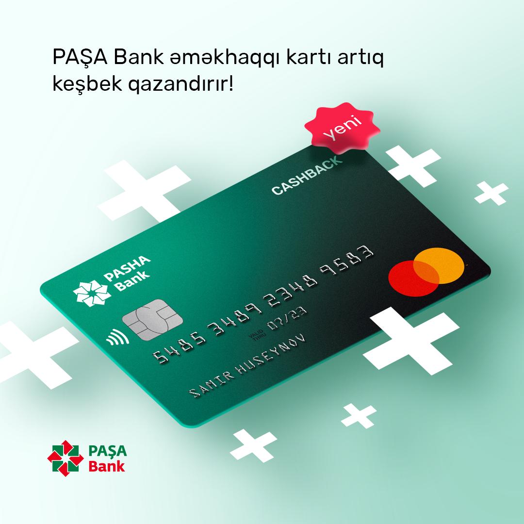 Cashback-for-partners.png (661 KB)