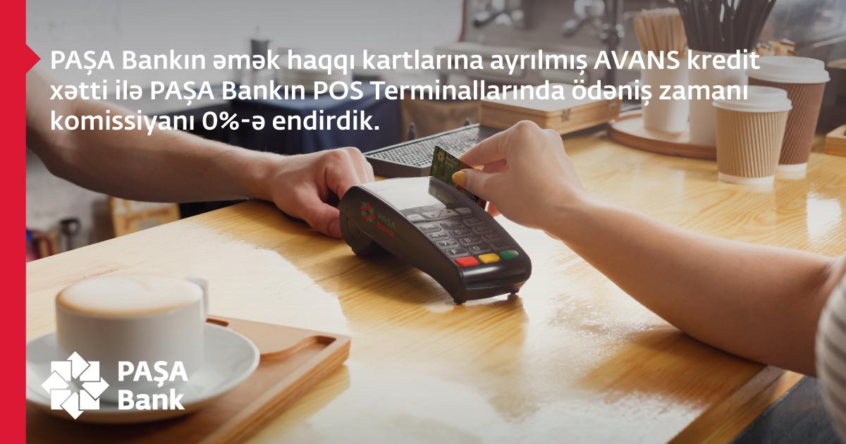 PASHA_Bank_Avans.jpg (388 KB)