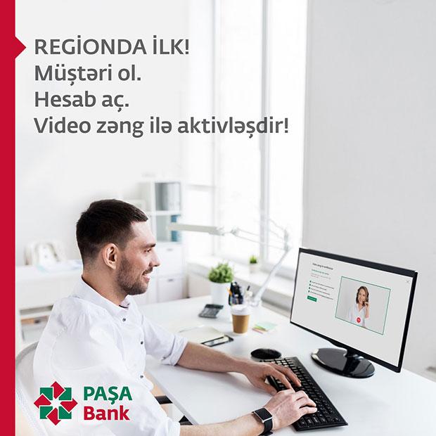 Впервые в регионе PASHA Bank внедрил услугу видео-верификации клиента